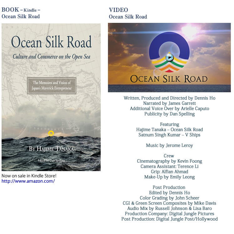 cean Silk Road will soon be making partnership opportunities
